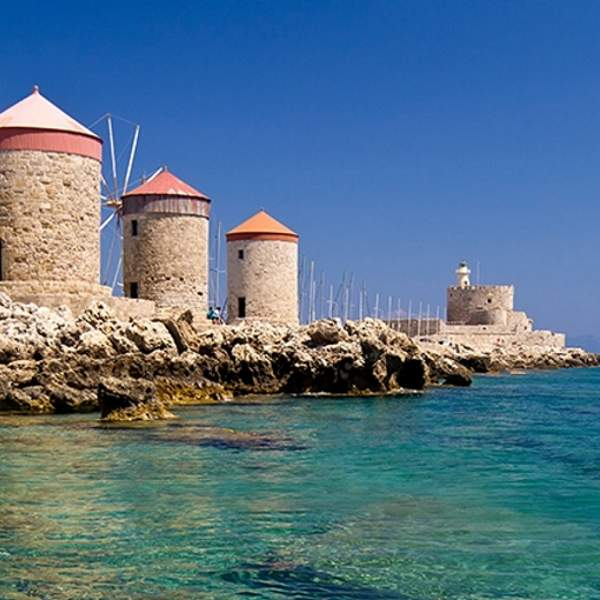 Lighthouse of Rhodes