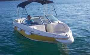 Sea Ray 175 BR